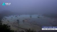 Huanglong: Huanglong National Scenic and Historic Interest Area - Overdag