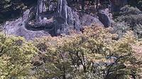 Komatsu: Nata-dera Temple (??? ??) - El día