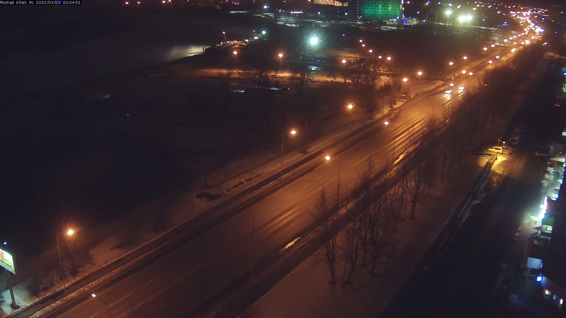 Webkamera Tyumen: парк 65-летия Победы