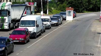 Vista actual o última desde Varniţa › North West: Custom Transnistria