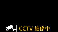 New Taipei > South-West: Guandu Bridge - Actual