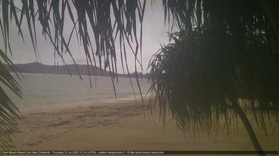 Vue webcam de jour à partir de บ้านอ่าวนิด: Koh Mak island