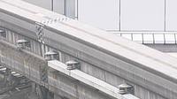 Last daylight view from 天王洲: 殿町: 羽田空港国際線ビル駅(東京モノレール)