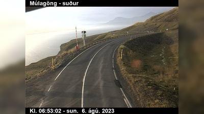 Current or last view from Siglufjordur: Héðinsfjarðargöng í Héðinsfirði Ólafsfjarðarmegin