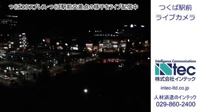 Webcam つくばえき › South-West: Tsukuba-Center