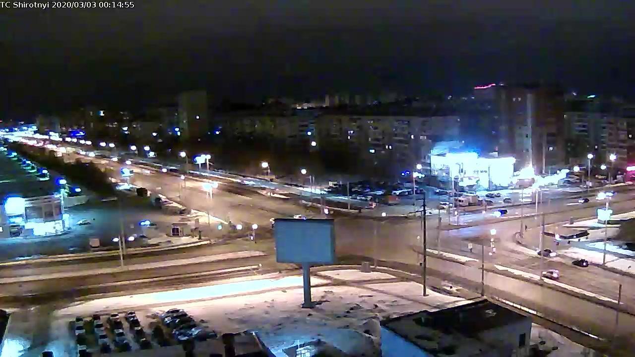 Webkamera Tyumen: ТЦ Широтный