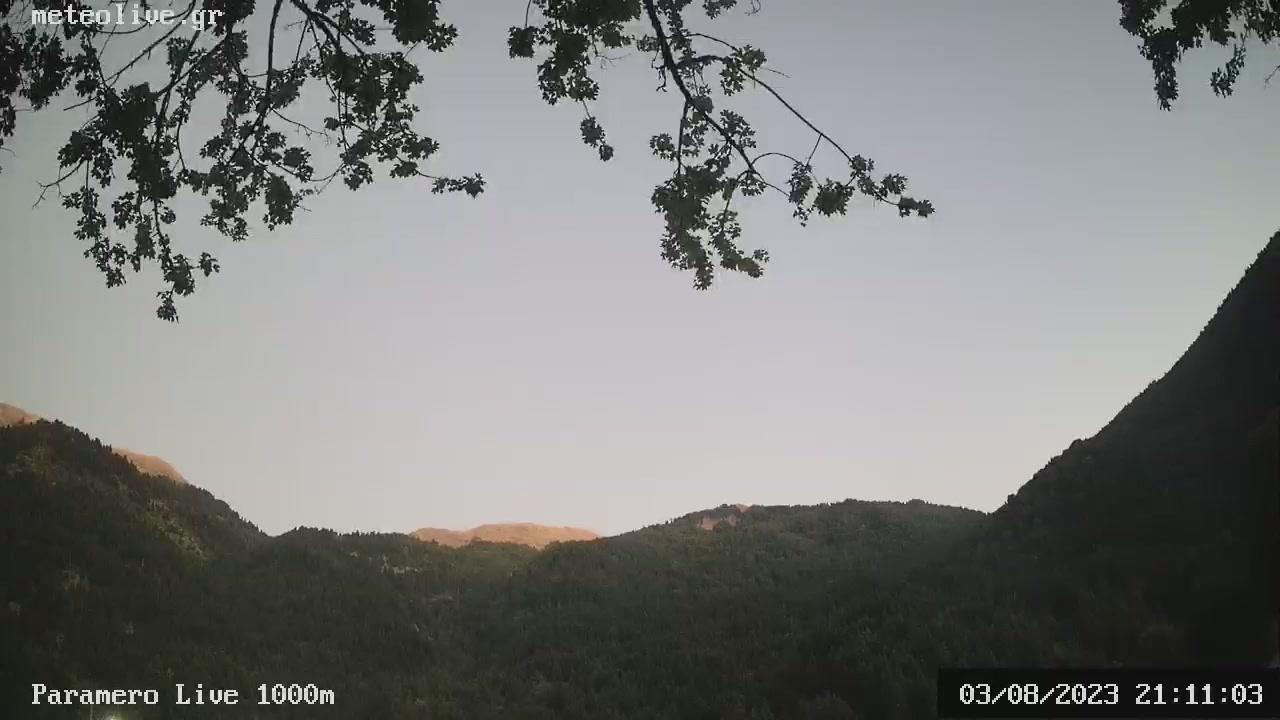 webcam Paramero