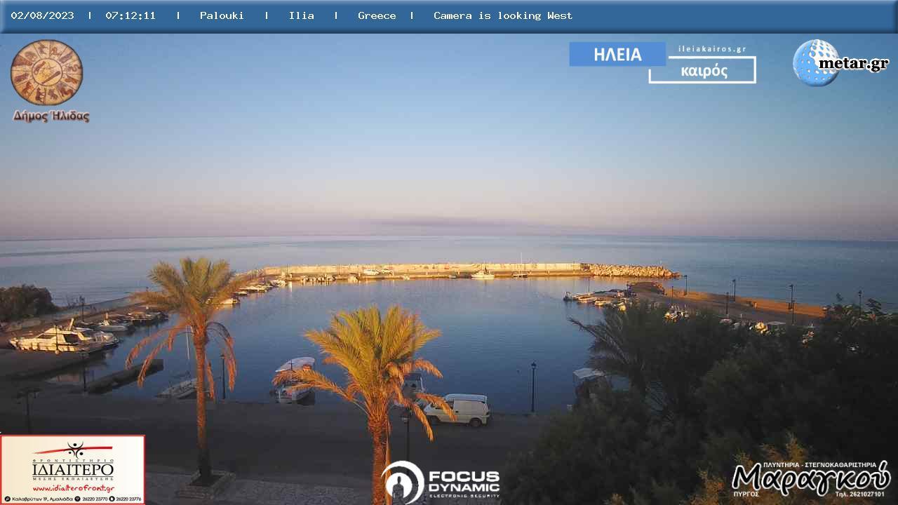 Webcam Πετρούλαι: Παλούκι Αμαλιάδας − Hafeb Palouki − Pal