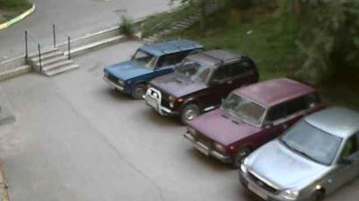 Webkamera Krasnoyarsk: vbcv