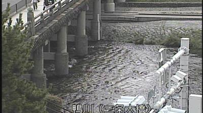 Thumbnail of Air quality webcam at 1:05, May 19