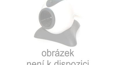 Vignette de Přerov webcam à 1:06, avr. 14