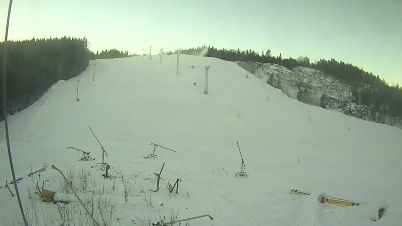 Webkamera Bærums verk: Kolsåsbakken