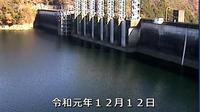 Tosa: Kouchi - Dam Views - Recent