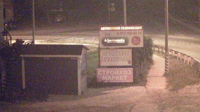 Webcam Красная Звезда: На подъезде в Домбаю