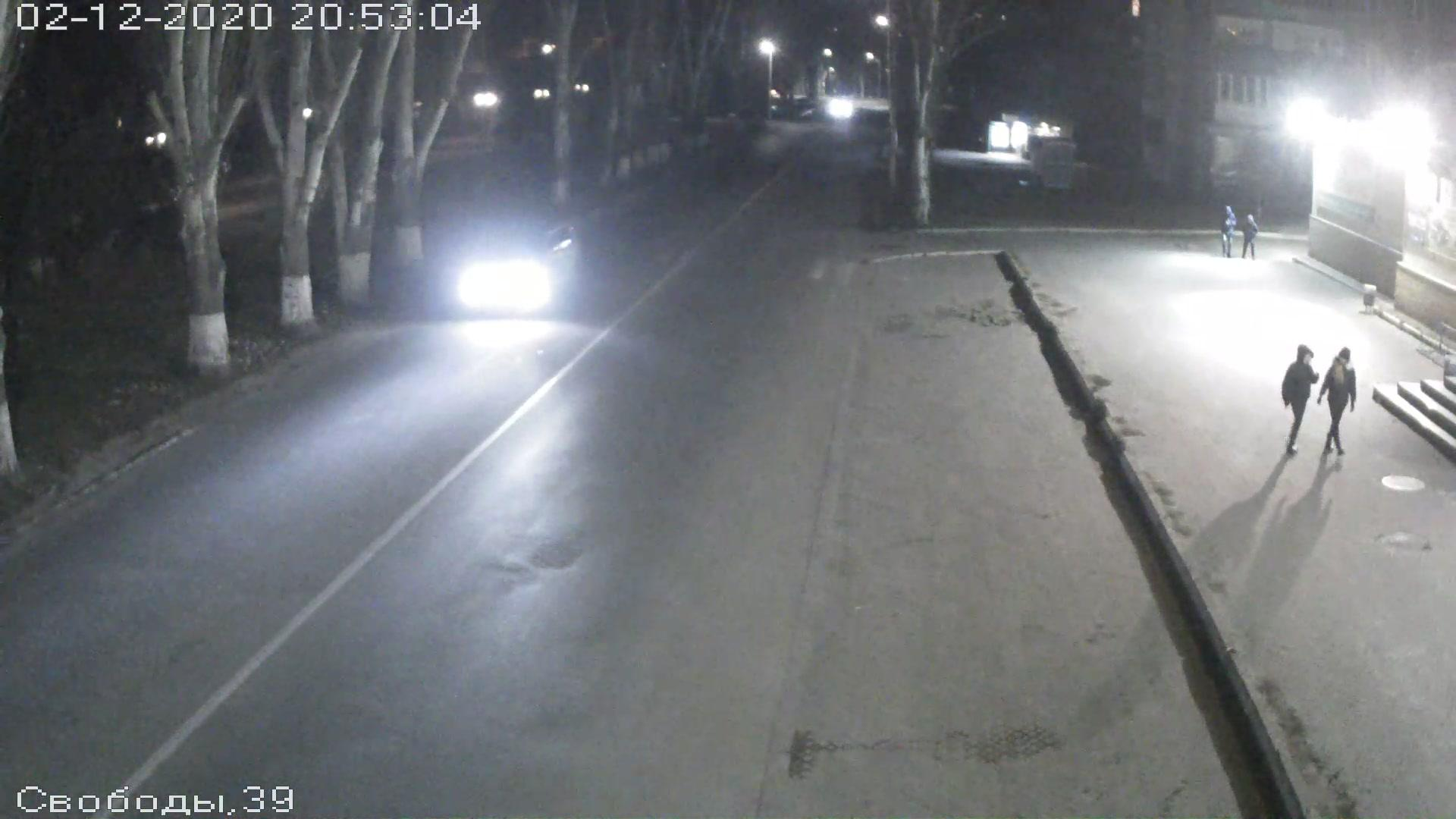 Webcam Sloviansk: ulitsa Svobody