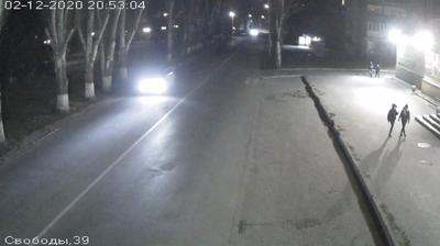 Славянск: Slovyansk - Vulytsya Svobody