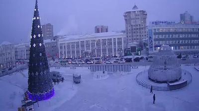 Webkamera Yakutsk › North-East: Sakha teatra