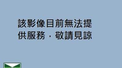 Vue actuelle ou dernière à partir de Taiwan Taoyuan International Airport: Taoyuan International Airport