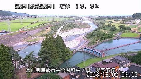 Webcam 芦崎: Kurobe River − Aimoto