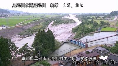 Thumbnail of Maezawa webcam at 4:05, Jan 22
