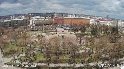 Иркутск - Иркутская область, Россия: Сквер им. Кирова