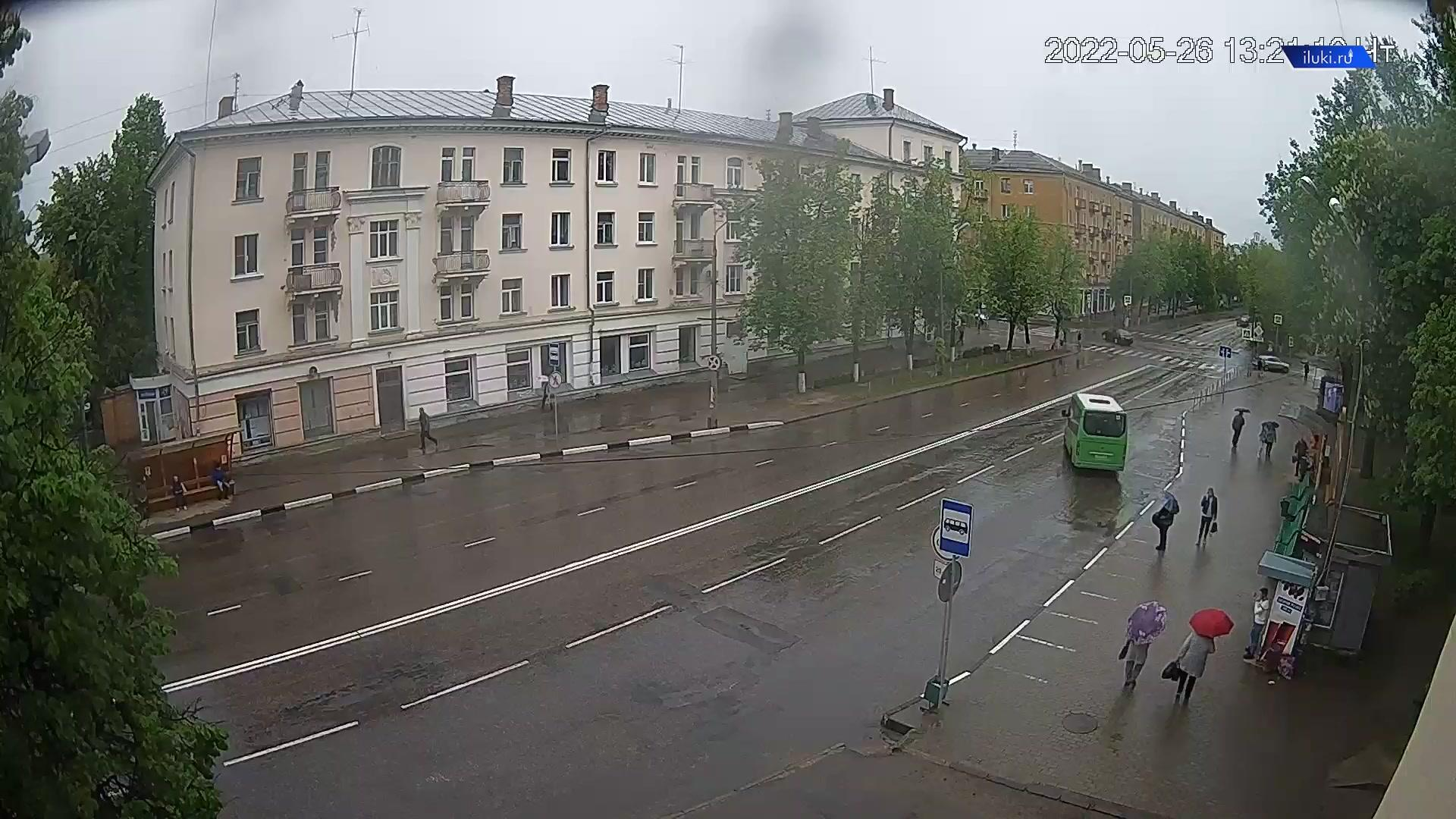 Webcam Velikiye Luki