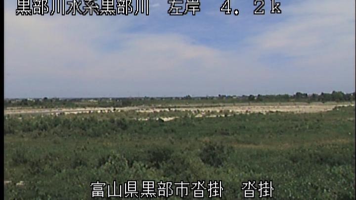 Webcam 芦崎: Kurobe River − Kutsukake