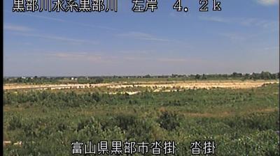 Tageslicht webcam ansicht von 芦崎: Kurobe River − Kutsukake