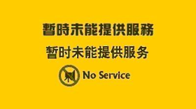 Webcam 大埔墟: Tai Po Tai Wo Road