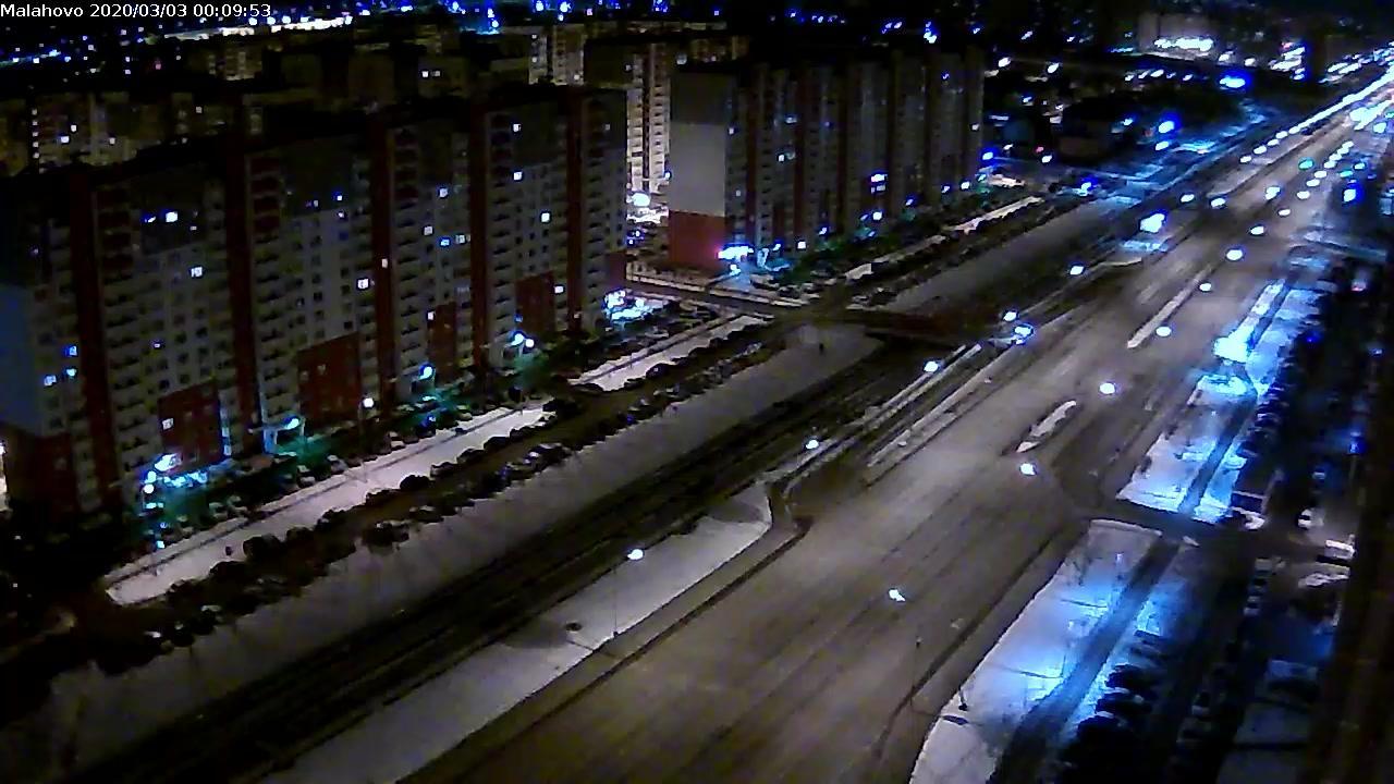 Webkamera Tyumen: Малахово
