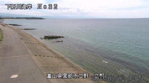Webcam Nishi-kurobe: Toyama − Kurobe − Tateno