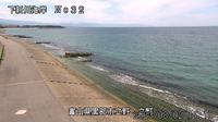 Matsusaka: Toyama - Kurobe - Tateno - Dagtid