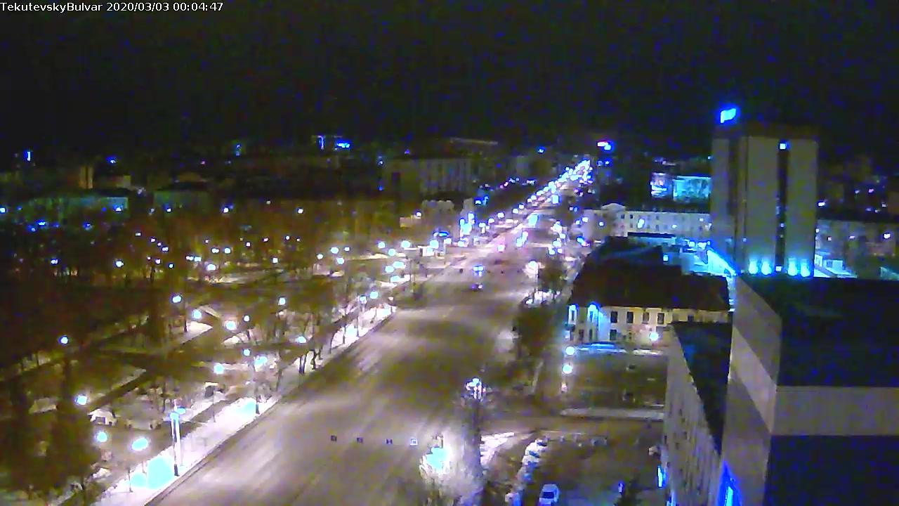 Webkamera Tyumen: Текутьевский бульвар