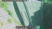 Sagamihara > West: Miyagase Dam - Current
