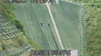 Sagamihara > West: Miyagase Dam - Day time