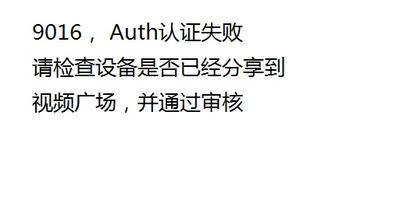 Hangzhou Daglicht Webcam Imagez