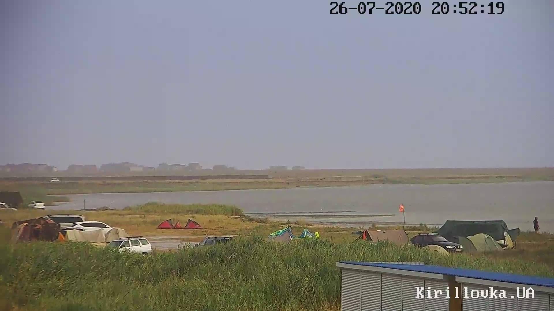 Webcam Kyrylivka: Кайтсерфинг и виндсерфинг на лимане Фед