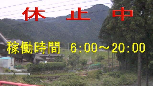 Веб-камера Yogocho Kaminyu: 上丹生ライブカメラ