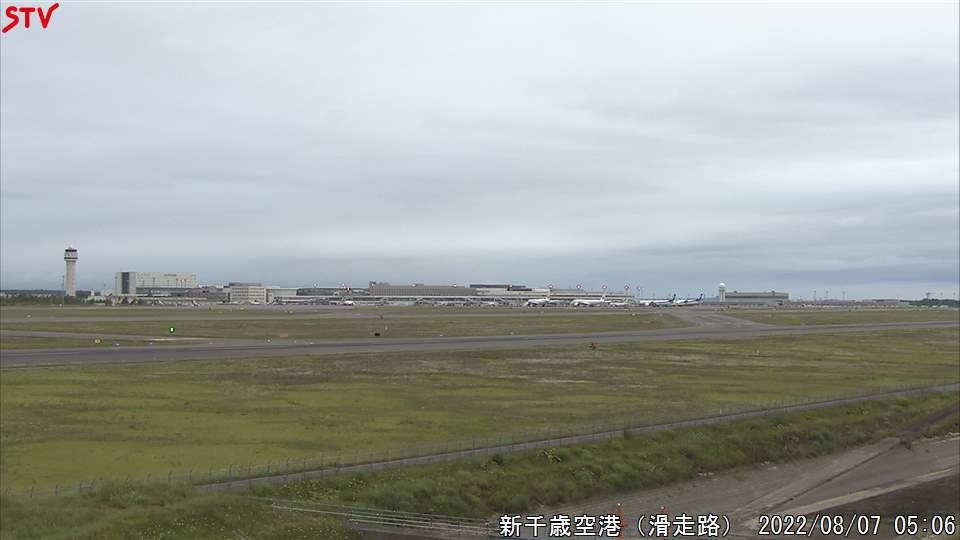 Webcam New Chitose Airport