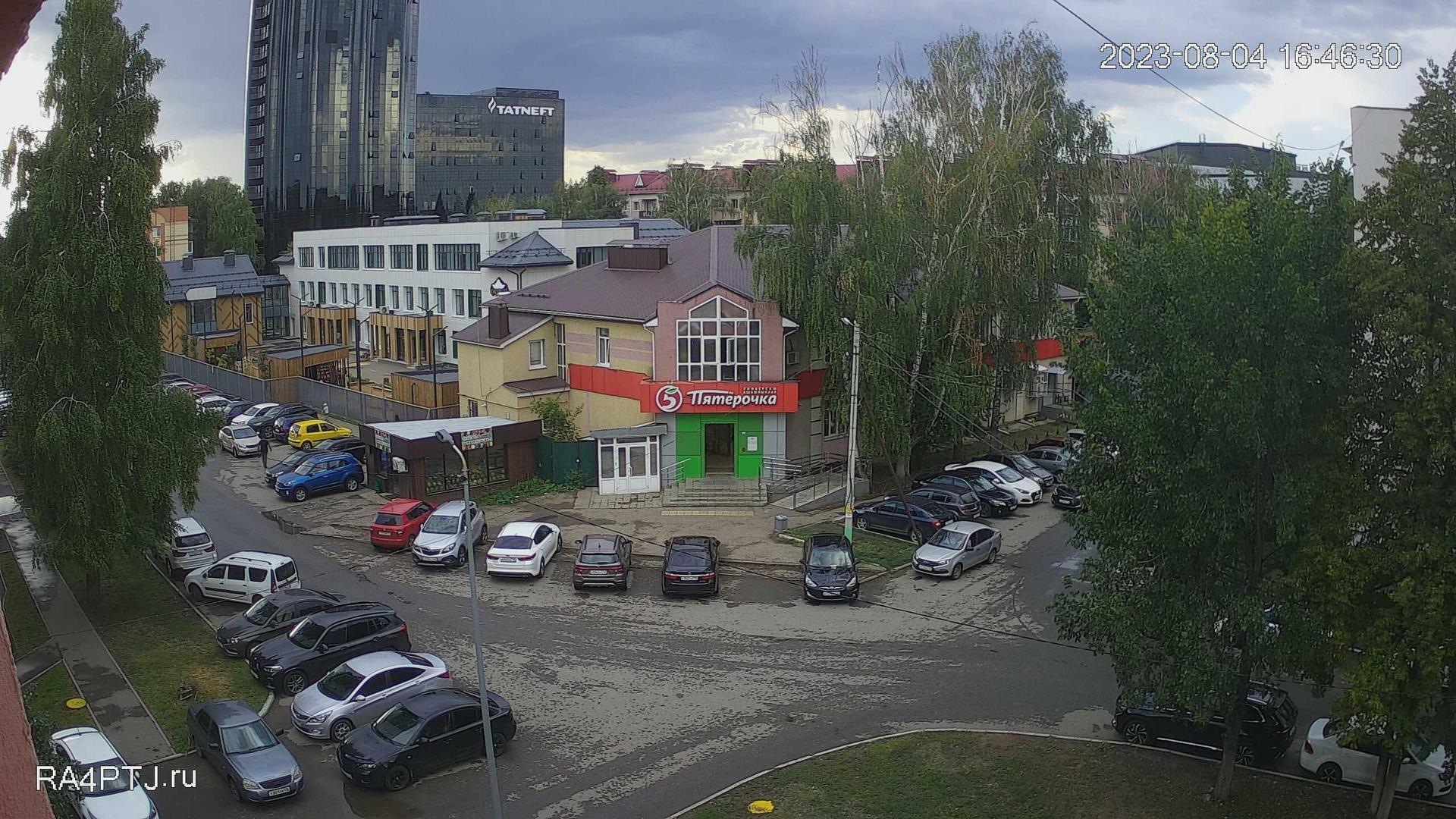 Веб-камеры Альметьевск