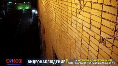 Current or last view from Petropavl: Tsentral'naya Ploshchad'