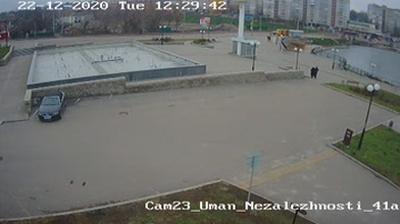 Vista de cámara web de luz diurna desde Uman': Cherkasy − фонтаны