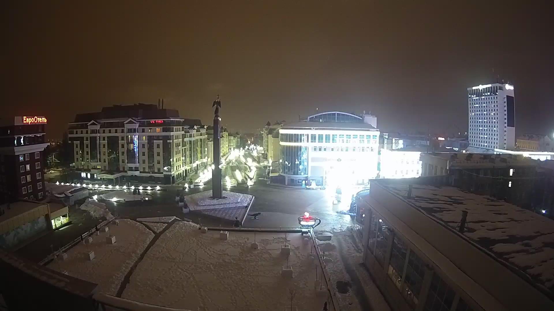 Webkamera Stavropol: Alexander Area
