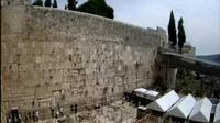 Jerusalem: Western Wall - Day time