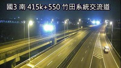 Webcam Zhutian: Formosa Freeway