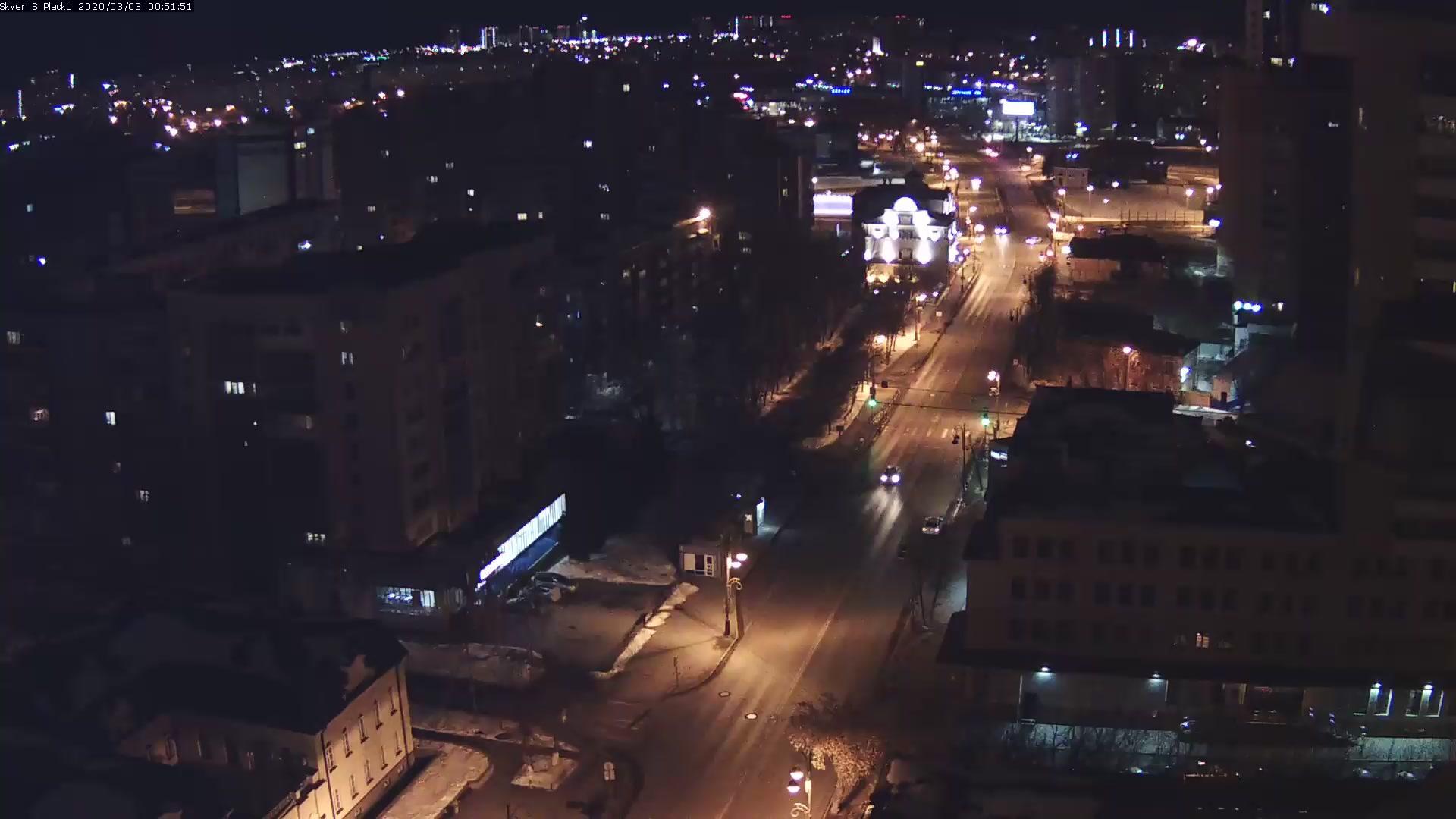 Webkamera Tyumen: Сквер им. Семена Пацко