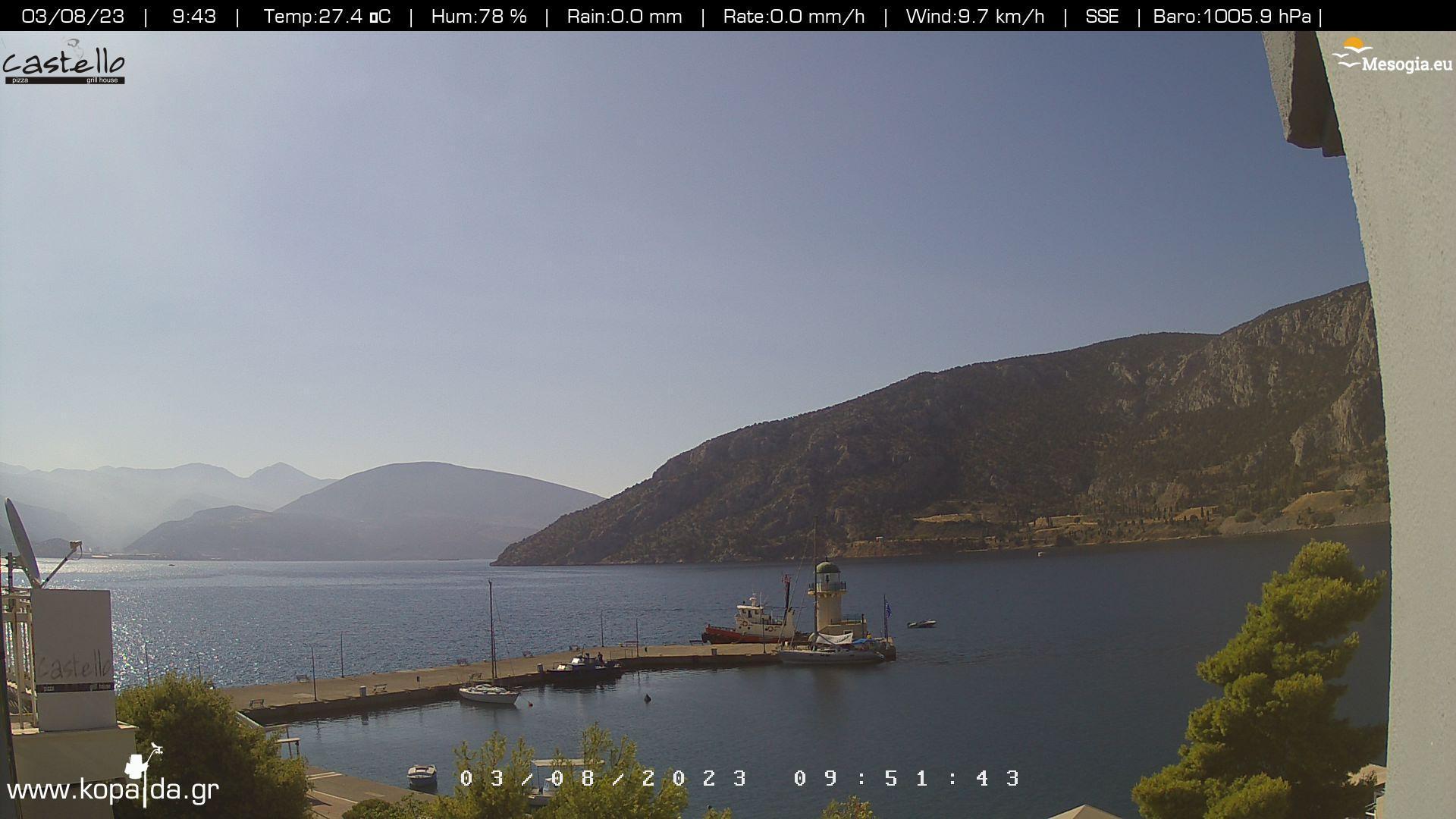 Webkamera Αντίκυρα: Antikyra − Central