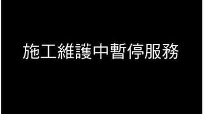 Webcam Taipei