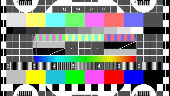 Webkamera Krasnoyarsk: ул. Маерчака/пр.Свободный