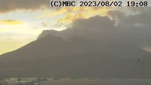 Webcam Fumoto: Sakurajima volcano, Kaigata Tarumizu